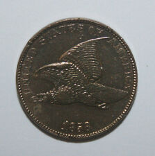 1858 FLYING EAGLE CENT LARGE CENT  ZB0