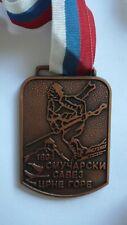 Ski medal Skiing MONTENEGRO CRNA GORA SOCIETY FORMER Yugoslavia since 1893