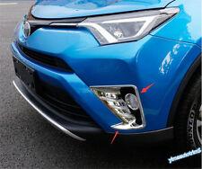 For Toyota RAV4 2016 - 2018 Chrome Front Bumper Fog Light Lamp Cover Trim Bezel