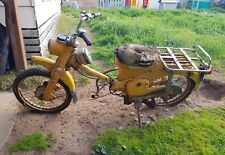 honda ct 90 wrecking all parts available (this action is for one bolt only)