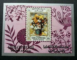 Saudi Arabia Flowers 1990 Plant Flora (miniature sheet MNH *imperf Airmail *rare