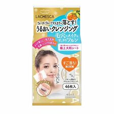 KOSE Softymo LACHESCA Oil Cleansing Makeup Remover 46 Sheets Moist Type F/S