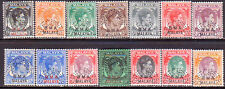 1945 MALAYA BMA SG 1as-18s compl.set of 14 perf.SPECIMEN MNH CV £850 LUXE!