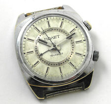 Vintage russian mechanical watch Poljot Alarm Soviet USSR Men's Signal