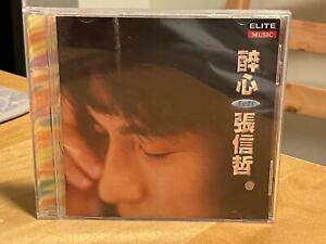 醉心 Really Enjoy 張信哲 Jeff Chang CD