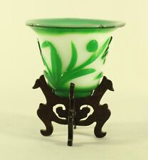 PEKING CHINESE Art Glass White Vase Green Overlay Leaf Plant Design