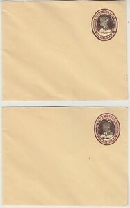 JAPANESE occupation of BURMA 194? peacock over-printed postal envelopes not used