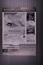 More details for kylie katy perry flyer japan aphrodite / california dreams tour 2011