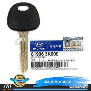 GENUINE KEY BLANKING UNCUT for 2005-2010 Hyundai Sonata OEM 819963K000⭐⭐⭐⭐⭐