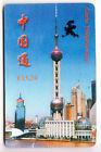 FRANCE TELECARTE / PHONECARD PREPAYEE .. 15€24 TOUR ASIE ASIA CHINE ORIENT EM