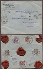 INSURED POST 500Fr..BELGIUM 1923 COVER...5 SEALS