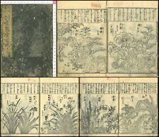 1789 Kinmo Zui Vol.6 Flower Picture Japan Original Woodblock Print Book