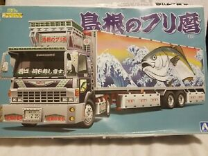 Aoshima Models 1:32 Yellowtail Special Liner Truck Plastic Kit 052860 46 Sealed
