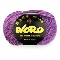 Noro Silk Garden Lite Solo Silk-Mohair-Wool Blend Yarn