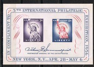 Jimace 29  US #1075 Fifth Intl Philatelic Exhibition Souv Sheet 1956, Impf. MNH