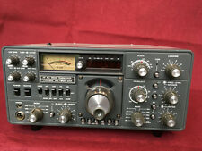 Yaesu FT-901DM, Excellent condition. Spare Tubes & extras. Single Owner 38 years