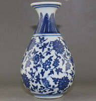 RARE BLUE AND WHITE PORCELAIN FLOWER VASE OF CHINESE ANTIQUE A