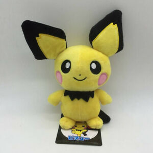 "New Pichu Pikachu Plush Toy Soft Stuffed Doll Teddy Xmas Gift 8"""