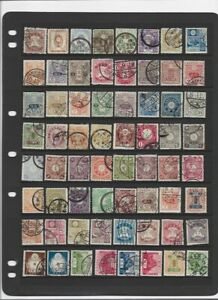 JAPAN EARLY Small Stamps  Total 56 Mint & Used  No Duplication