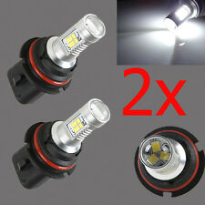 2X HID Bright White High Power 2538 9007 HB5 21W Headlight Headlamp LED Bulbs HS