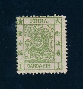 drbobstamps China Large Dragon Mint No Gum Sound stamp