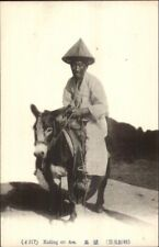 Korean Native Korean Man on Donkey - Ethnography c1910 Postcard chn