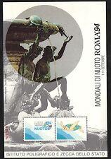 FOGLIETTO ERINNOFILO MONDIALI NUOTO ROMA 1994 NUMERATO SHEETLET SWIMMING CONTEST