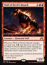 Shadows Over Innistrad ~ WOLF OF DEVIL'S BREACH mythic rare Magic Gathering card