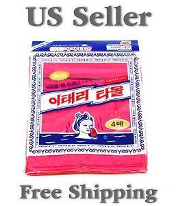 Korean Exfoliating Washcloth /Body Scrubber - Original Italy Towel [Red] [4pcs]