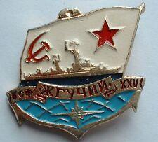 Rare USSR CCCP Russian Military Naval Badge - Enamel -  REF 2015