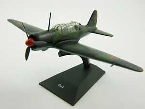 Sukhoi Su-2 Soviet Reconnaissance and Light Bomber WWII 1941 Year 1/87 Scale