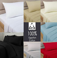 100% PURE EGYPTIAN COTTON DUVET COVER QUILT PILLOW SET 300 THREAD COUNT