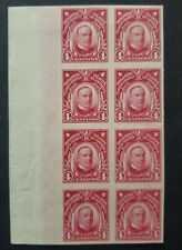 PHILIPPINES STAMP #341 block of 8 top mint lightly hinged original gum