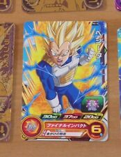 DRAGON BALL Z DBZ DBS HEROES CARD CARTE PBS-06 MADE IN JAPAN 2016 MINT NEUF