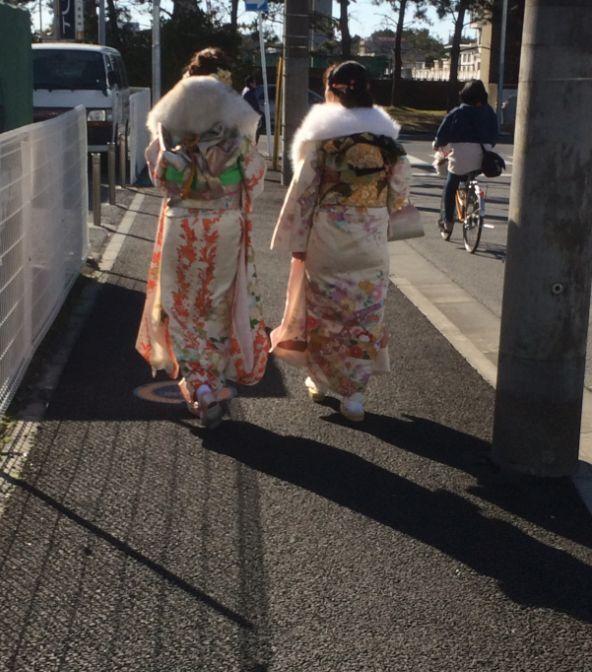 kimonotown