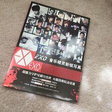 EXO EXO-K EXO-M FANMADE INTERVIEW PHOTOBOOK BAEKHYUN CHANYEOL KAI LUHAN KRIS