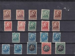 0156  Canada ( revenu ) 1866 Third Bill Issue  Nice lot see scan