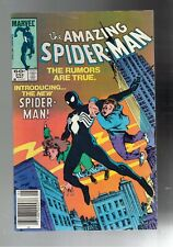 Amazing Spider-Man #252 7.5 VF- First Black Suit A