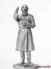 Tin soldier, figure. Grigory Rasputin 54 mm