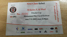Etisalat Cup 2009- AL JAZIRA X AL WASL at Mohammed Bin Zayed Stadium