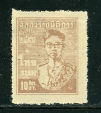 THAILAND MNH Selections: Scott #261a 10s Brown King Bhumibol Adulyadej CV$90++