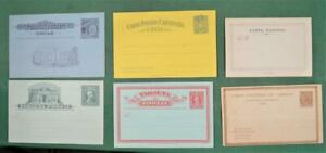CHILE STAMP COVERS SELECTION OF 6 POSTAL STATIONARY COVERS UNUSED  (K16)