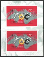 CHINA 2000-17 UNCUT 奧運 Double S/S 27th Olympic Game stamps