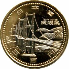 EHIME 500yen COIN year 2014 uncirculated - JAPAN 47 PREFECTURES COIN PROGRAM