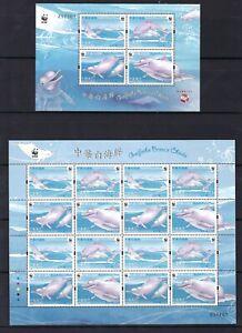 China Macau 2017 Mini S/S Chinese White Dolphin WWF ANIMALS Fish Stamp set wwf