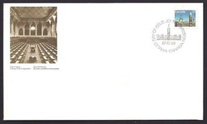 Canada     # 1163      Parliament Buildings     Brand New 1987 Unaddressed Issue