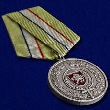 Russian AWARD ORDER МЕДАЛЬ - For the protection of the Republic of Crimea