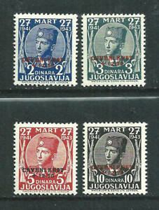 Yugoslavia -1943 - Government in exile overprints stamps MLH