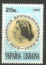 Ukraine - 125. Geburtstag von Solomija Kruschelnyzka postfrisch 1997 Mi.Nr. 219