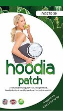 Hoodia Diet Patch - The Original Brand! 1 Month Supply!!! (30 Patches)